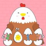 Милая большая тучная белая курица 2017 Стоковые Изображения RF