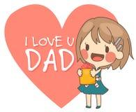 милая иллюстрация вектора карточки папы настоящего момента девушки я тебя люблю Стоковое Изображение RF
