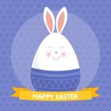 Милая иллюстрация вектора пасхального яйца Стоковые Фотографии RF