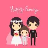 Милая иллюстрация вектора семьи свадьбы сына жены супруга семьи Стоковое Изображение