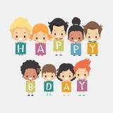 Милая поздравительая открытка ко дню рождения с днем рождений детей Иллюстрация штока
