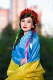 Милая украинская женщина Стоковые Фотографии RF