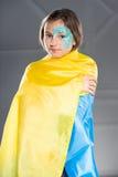 Милое украинское предназначенное для подростков Стоковое фото RF