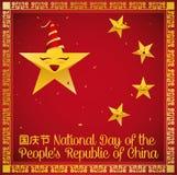 Милые звезды флага китайца празднуя национальный праздник, иллюстрацию вектора иллюстрация вектора