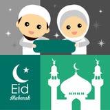Милые мусульманские характеры и красивая мечеть Стоковые Изображения