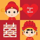 Милые пары в костюме свадьбы традиционного китайския Стоковая Фотография