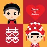 Милые пары в костюме свадьбы традиционного китайския Стоковые Изображения