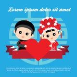 Милые пары в костюме свадьбы традиционного китайския Стоковое Изображение