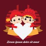 Милые пары в костюме свадьбы традиционного китайския Стоковые Изображения RF