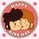 Милые пары празднуя день поцелуя, иллюстрацию вектора Стоковое Изображение RF