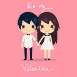 Милые руки владением пар одевают shirtbe моя валентинка Стоковые Изображения