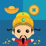Милый китайский бог богатства Стоковое Изображение