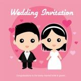 Милый счастливый азиатский groom и невеста Стоковое Изображение RF