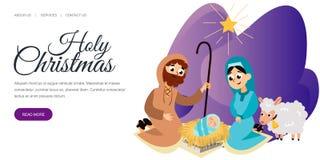 Младенец Иисус рожденный в сцене Вифлеема в святой семье иллюстрация вектора