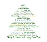Многонациональная рождественская елка Стоковые Изображения