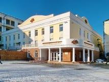 Многофункциональный центр положения и муниципальных обслуживаний Стоковое Фото