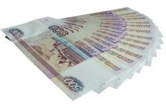 Много 500 банкнот банка России на белом позвоночнике русских рублей предпосылки 500 рублей Стоковое Изображение RF