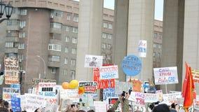 Много знамена на ралли Предпосылка знамен на забастовке видеоматериал