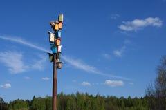 Много birdhouses Стоковое фото RF