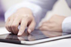 Мобильный бизнес Стоковая Фотография RF