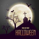 Могила внутри от луны, страшной предпосылки хеллоуина бесплатная иллюстрация