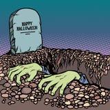 Могила хеллоуина рук зомби счастливая иллюстрация вектора