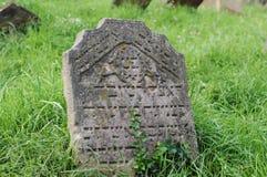 Могильный камень - еврейское кладбище Dolni Kounice, чехия Стоковое фото RF