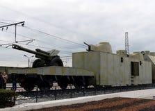 Модельное ` работника Тулы ` 13 armored поезда на железнодорожном вокзале Стоковые Фотографии RF