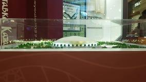 Модель стадиона на кубок мира 2022 футбола сток-видео