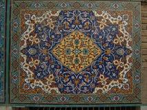 Мозаика в святыне Hazrat Али, Mazar-i-Sharif Стоковое Фото