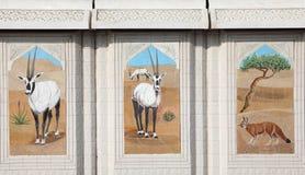 Мозаика животных пустыни в Дохе Стоковое фото RF