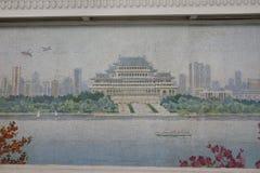Мозаика станции Yonggwang, метро Пхеньяна Стоковое фото RF