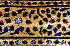 Мозаика стекел стоковое фото rf
