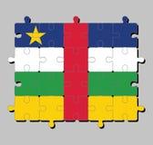 Мозаика центрально-африканского флага в голубом белом зеленом желтом цвете и красном цвете со звездой иллюстрация штока