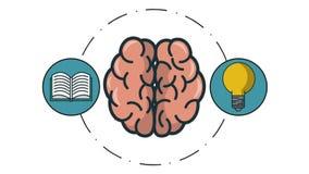 Мозг и знание иллюстрация штока