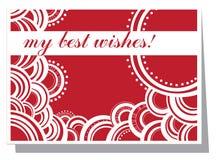 Мои наилучшие пожелания! Стоковые Фотографии RF