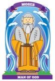 МОЙСЕЙ - характер библии иллюстрация штока