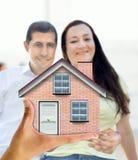 Мой будущий дом Стоковые Изображения