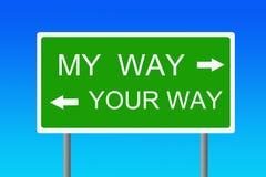 мой путь Стоковая Фотография RF