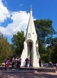 Молельня нашей повелительницы Казань в Yaroslavl Стоковые Фото