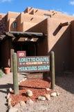 Молельня Loretto, Santa Fe, Неш-Мексико стоковые фотографии rf