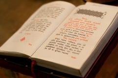 Молитва для венчания Стоковое Изображение