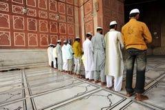 молитва после полудня стоковая фотография rf