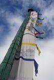 молитва флага Стоковое Изображение RF