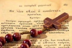 молитва Стоковое Изображение RF