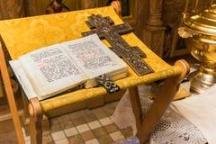 Молитва Стоковые Фото