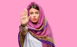 Молодая арабская женщина стоковые фотографии rf