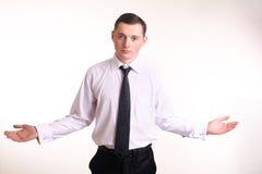 Молодой бизнесмен Стоковое Изображение RF