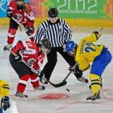 молодость 2012 игр олимпийская Стоковая Фотография