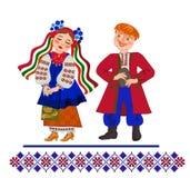 Молодые люди в украинских костюмах стоковое изображение rf